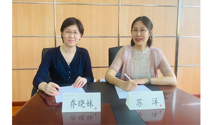 2019 TalkingChina Becomes the Translation Practice Base of Shanghai University of Finance and Economics